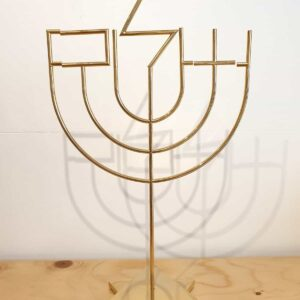 Yaacov Agam - Shalom Menorah - Sculpture cinétique