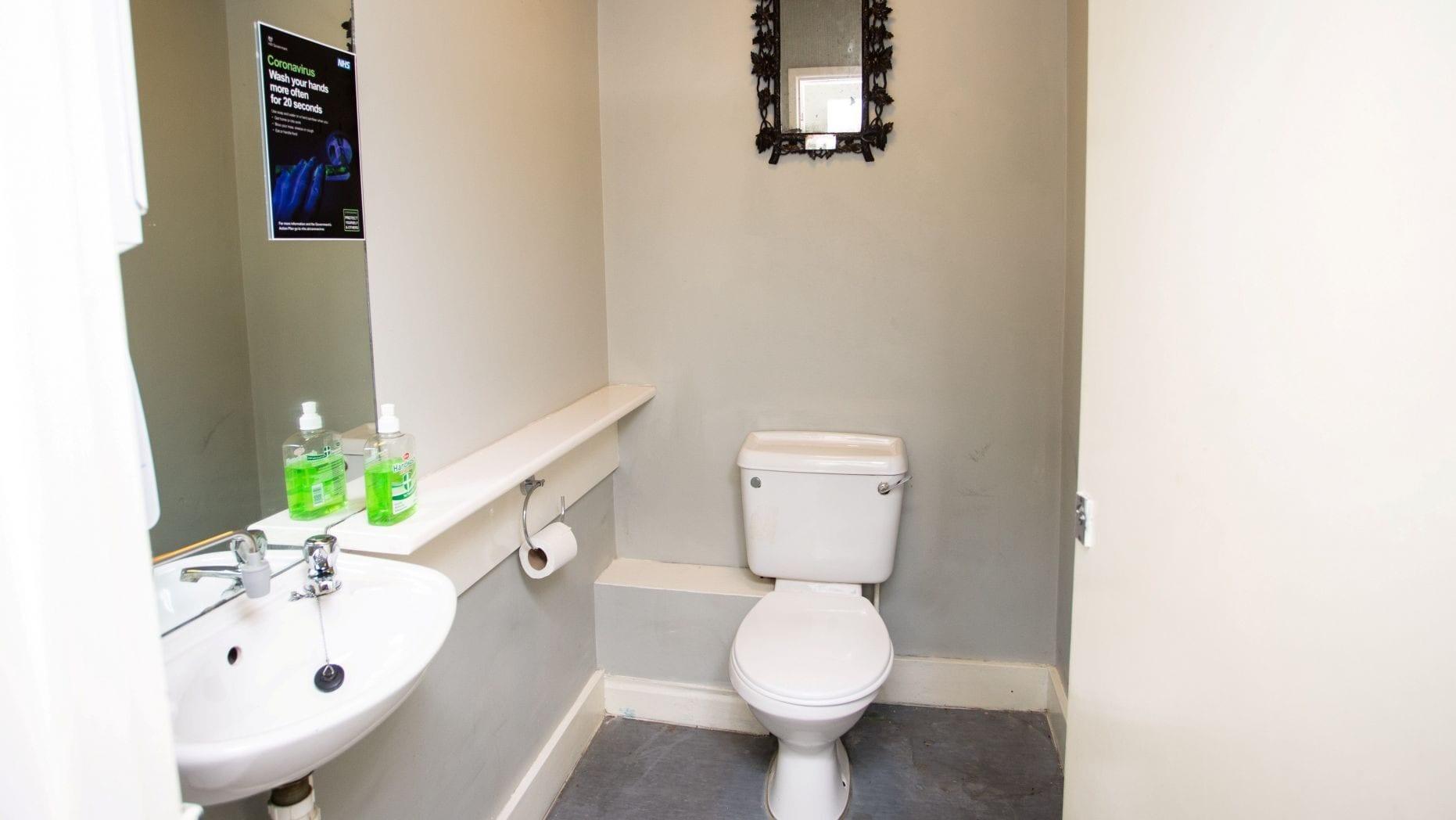 Miroir de Marie-Antoinette aux toilettes