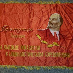 Drapeau soviétique de propagande - circa 1950