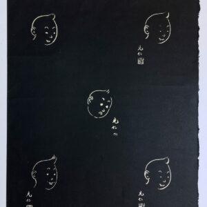 TCHANG -Tintin Lotus Bleu - Hommage à Hergé - Lithographie